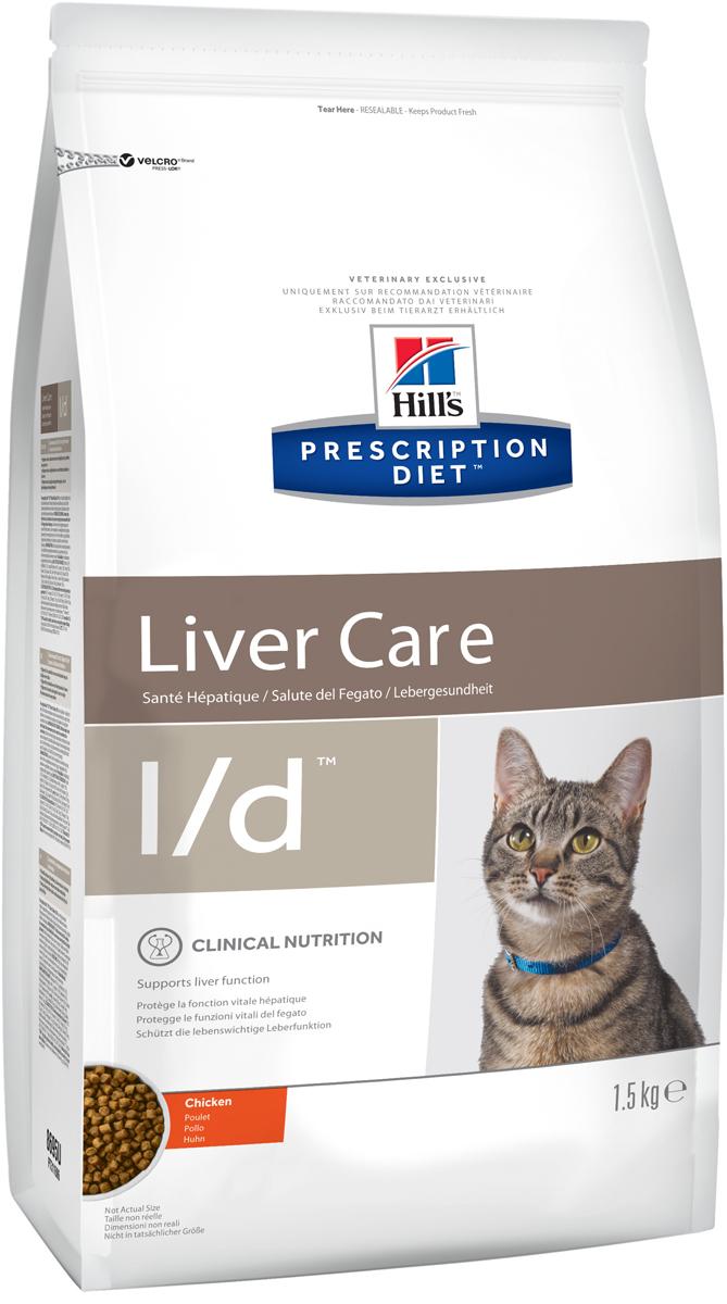 Корм сухой диетический Hills L/D для кошек, для лечения заболеваний печени, 1,5 кг0120710Сухой корм Hills L/D - полноценный диетический рацион для поддержания функции печени при хронической недостаточности печени у кошек. Содержит оптимальный уровень протеинов высокой биологической ценности и высокий уровень незаменимых жирных кислот. Специальный баланс питательных веществ, дополненный L-карнитином и антиоксидантами, для поддержания и восстановления функции печени. Монодиета, не требует дополнений. Рекомендуемая продолжительность диетотерапии: первоначально до 6 месяцев. Состав: зерновые злаки, мясо и пептиды животного происхождения, масла и жиры, экстракты растительного белка, яйцо и его производные, семена, производные растительного происхождения, минералы.Источник белка: мука из мяса домашней птицы, мука из кукурузного глютена, сухое цельное яйцо. Анализ: белок 29%, жир 21,4%, незаменимые жирные кислоты 4,2%, клетчатка 1,7%, зола 5%, кальций 0,84%, фосфор 0,66%, натрий 0,22%, калий 0,82%, магний 0,08%; на кг: медь 6,1 мг, витамин E 550 мг, витамин С 70 мг, Бета-каротин 1,5 мг, таурин 4 620 мг, L-карнитин 920 мг. Добавки на кг: E672 (витамин А) 200 000 ME, E671 (витамин D3) 1 300 ME, E1 (железо) 10,1 мг, E2 (йод) 2,6 мг, E5 (марганец) 11,6 мг, E6 (цинк) 307 мг, E8 (селен) 0,5 мг, антиоксиданты. Товар сертифицирован.Уважаемые клиенты! Обращаем ваше внимание на возможные изменения в дизайне упаковки. Качественные характеристики товара остаются неизменными. Поставка осуществляется в зависимости от наличия на складе.