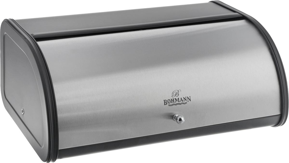 Хлебница Bohmann, 44,5 х 26,5 х 17,5 см. 7230BHVT-1520(SR)Хлебница Bohmann изготовлена из высококачественной нержавеющей стали c зеркальной полировкой. Компактная в использовании, хлебница не требует дополнительного места при открывании крышки. Крышка гладко скользит внутрь корпуса при открытии. Задняя стенка хлебницы оснащена отверстиями для циркуляции воздуха. Хлебница Bohmann позволит надолго сохранить свежесть, мягкость, аромат хлеба и других хлебобулочных изделий. Она отличается стильным классическим дизайном и впишется в любой кухонный интерьер.