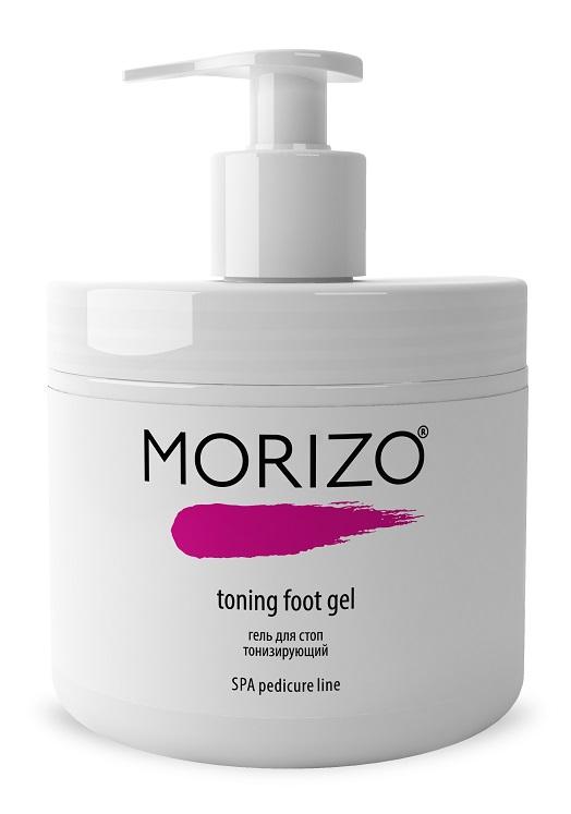 Morizo Гель для стоп Тонизирующий, 500 млБ33041_шампунь-барбарис и липа, скраб -черная смородинаГель приятно охлаждает и успокаивает кожу стоп,укрепляет стенки сосудов и улучшает микроциркуляцию, дарит ощущение легкости и шелковистости.