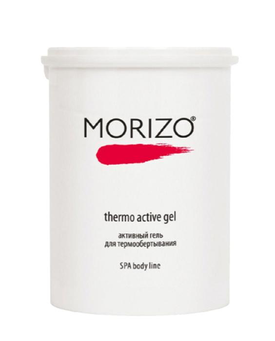 Morizo Активный гель для Термообертывания, 1000 млБ33041_шампунь-барбарис и липа, скраб -черная смородинаВысокоэффективный гель для проведения термообертывания и процедур по коррекции фигуры с интенсивным разогревающим действием. Рекомендуется использовать в антицеллюлитных* программах.