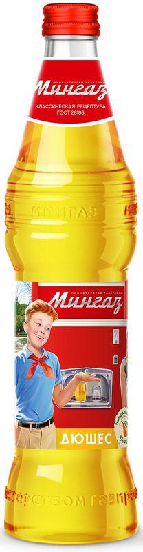 Мингаз Дюшес напиток, 0,5 л0120710100% натуральный лимонад. Без консервантов. Оригинальный дизайн красиво обыгрывающий истории из жизни в советском прошлом.
