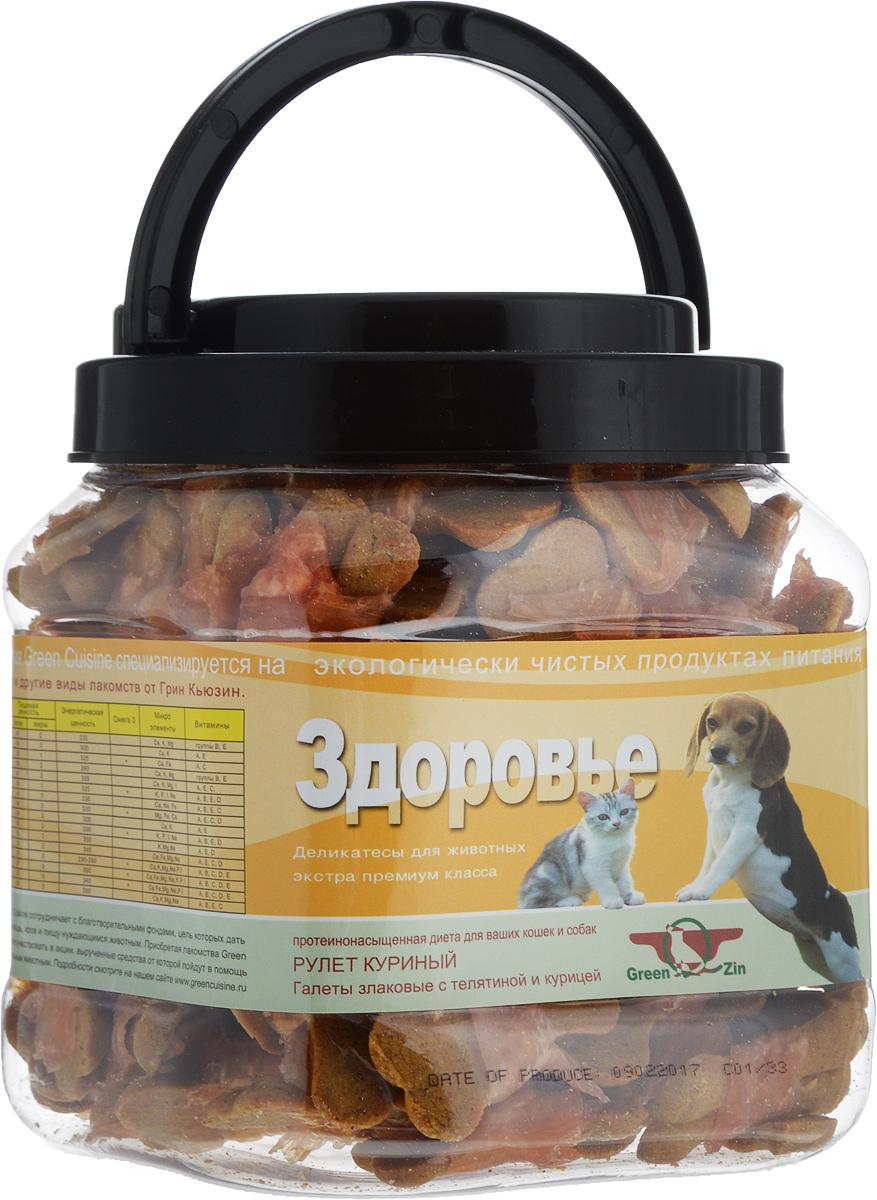 Лакомство для кошек и собак GreenQZin Здоровье, галеты с телятиной и курицей, 750 г0120710Лакомство для кошек и собак GreenQZin Здоровье - это галеты, произведенные на основе муки из нешлифованных зерен овса, риса, кукурузы и перетертой сушеной телячьей вырезки. В овсе содержатся витамины (А, В1, В2, Е), жиры, аминокислоты и минеральные вещества, которые повышают защитную функцию организма питомца. Рис - это источник быстрых углеводов для поддержания высокого уровня двигательной активности питомца. Рисовая кожура также имеет большое количество витамина РР, помогающего в деятельности ЦНС. В кукурузе есть витамины (В1, В2, В3, В6), качественный белок и ненасыщенные жирные кислоты для нормальной работы сердечно-сосудистой системы. Добавление тертой телятины в состав муки, а также курицы сверху для обмотки деликатеса в виде ролла позволяет повысить содержание протеина в лакомстве. Регулярное употребление галет повышает защитную функцию организма вашего питомца, повышает сопротивляемость воздействию негативных факторов и вирусных болезней. Лакомство не содержит консервантов, красителей, гормонов, антибиотиков, ГМО. Товар сертифицирован.