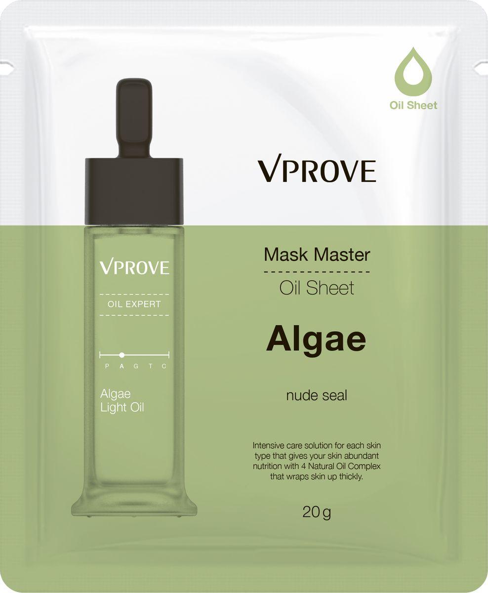 """Vprove Маска на масляной основе Маск мастер с водорослями, увлажняющая, 20 гFS-00103Уникальная тканевая маска на масляной основе - это интенсивное питание вашей кожи без ощущения жирности и липкости. Основа маски выполнена из специального материала """"Nude Seal Fabric"""". Этот экологически чистый, безвредный для кожи материал с упругой, мягкой, шелковистой текстурой гораздо тоньше обычной синтетической целлюлозной основы. Благодаря ему, повышается скорость абсорбции кожей полезных ингредиентов, обеспечивая интенсивное питание кожи. Кроме того, такая основа является гипоаллергенной, что минимизирует риск появления раздражений и подходит даже обладателям чувствительной кожи. Маска с экстрактом водорослей глубоко увлажняет кожу, освежает и делает ее более упругой."""