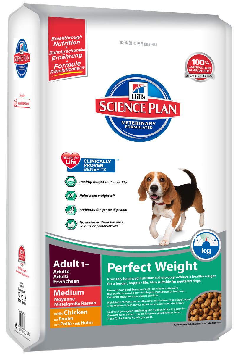 Корм сухой Hills Canine Medium Adult 1+ Perfect Weight для собак средних пород, 10 кг0120710Рекомендуется• Взрослым собакам старше 1 года, склонным к набору веса или, страдающим ожирением в легкой степени (т.е. собакам, наименее активным, стерилизованным или склонным к набору веса по другим причинам).Не рекомендуется• Кошкам.• Щенкам.• Беременным и кормящим животным. В течение беременности и лактации рекомендуется перевести суку на полноценный рацион для щенков Science PlanTM Puppy Healthy DevelopmentTM Large Breed).Ингредиенты сухого рационаПшеница, мука из кукурузного глютена, кукуруза, курица (16%) и мука из индейки, мука из гороховых отрубей, целлюлоза, томатные выжимки, гидролизат белка, животный жир, льняное семя, высушенная мякоть сахарной свеклы, кокосовое масло, минералы, L-лизин, высушенная морковь, липоевая кислота, L-карнитин, витамины, таурин, микроэлементы и бета-каротин. С натуральным антиоксидантом (смесь токоферолов).СРЕДНЕЕ СОДЕРЖАНИЕ НУТРИЕНТОВ В рационеПротеин 25,9 %Жиры 11,5 %Углеводы (БЭВ) 36,8 %Клетчатка (общая) 12,1 %Влага 8,5 %Кальций 0,79 %Фосфор 0,61 %Натрий 0,27 %Калий 0,76 %Магний 0,12 %Омега-3 жирные кислоты 0,76 %Омега-6 жирные кислоты 2,02 %L-карнитин 310 мг/кгL-лизин 1,53 %L-лизин 1,53 %Витамин A 6 880 МЕ/кгВитамин D 693 МЕ/кгВитамин E 650 мг/кгВитамин C 90 мг/кгБета-каротин 1,5 мг/кг