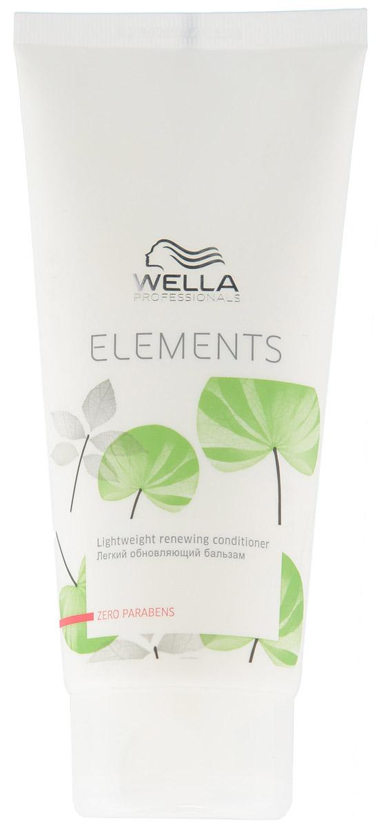 Wella Легкий обновляющий бальзам Professionals Elements, 200 млБ33041_шампунь-барбарис и липа, скраб -черная смородинаНовая натуральная линия средств по уходу за волосами. В составе нет парабенов и сульфатов. Восстанавливает и защищает естественные силы волос, усиляет изнутри. Имеет легкую приятную консистенцию, что упрощает нанесение и распределение продукта по волосам. Обладает легким и приятным ароматом зеленого базилика, кедра, мускуса, водяной лилии. Защищает кератин волос от повреждений.Уважаемые клиенты!Обращаем ваше внимание на возможные изменения в дизайне упаковки. Качественные характеристики товара остаются неизменными. Поставка осуществляется в зависимости от наличия на складе.