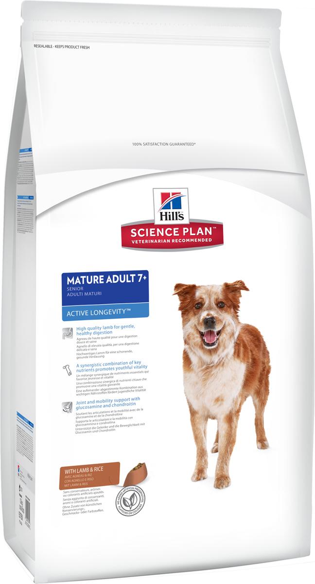 Корм сухой Hills Active Longevity для стареющих и пожилых собак средних пород, с ягненком и рисом, 12 кг0120710Корм сухой Hills предназначен для стареющих и пожилых собак средних пород. Разработан для легкого пищеварения и поддержания подвижности в суставах. С антиоксидантами с клинически подтвержденным эффектом и легко усваиваемым ягненком. Ключевые преимущества: Ягненок высокого качества для легкого пищеварения. Обогащен Омега-3 и Омега-6 жирными кислотами для здоровья кожи и шерсти. Великолепный вкус и ингредиенты высокого качества. 100% гарантия качества, консистенции и вкуса. Состав: ягненок и рис (минимум 19% мяса ягненка, минимум 4% риса), молотая кукуруза, мука из мяса ягненка, соевая мука, животный жир, молотый рис, сухая свекольная пульпа, гидролизат белка, растительное масло, семя льна, калия хлорид, L-лизина гидрохлорид, DL-метионин, соль, L-треонин, L-триптофан, таурин, витамины и микроэлементы. Содержит натуральные консерванты - смесь токоферолов, лимонную кислоту и экстракт розмарина. Среднее содержание нутриентов в рационе: протеины 17,2%, жиры 14,8%, углеводы 53,1%, клетчатка (общая) 2,6%, влага 8%, кальций 0,68%, фосфор 0,62%, натрий 0,15%, калий 0,73%, магний 0,12%, Омега-3 жирные кислоты 1,19%, Омега-6 жирные кислоты 3,35%, таурин 905 мг/кг, витамин A 6730 МЕ/кг, витамин D 720 МЕ/кг, витамин E 600 мг/кг, витамин С 70 мг/кг, бета-каротин 1,5 мг/кг. Энергетическая ценность: 370 Ккал/100 г. Товар сертифицирован.