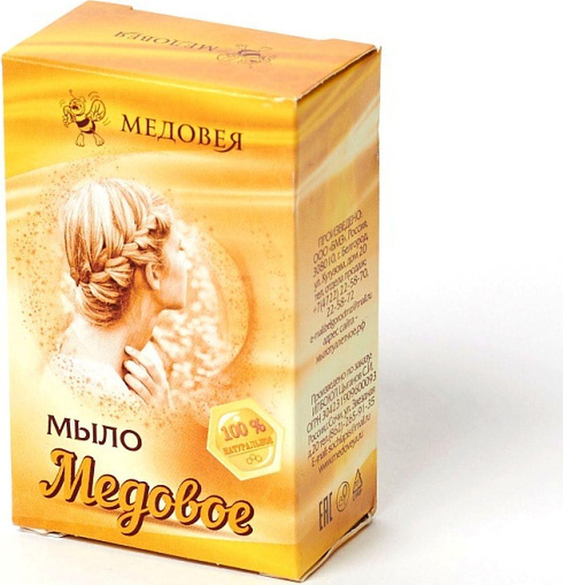 Медовея Мыло Медовое, 80 млFS-00103Натуральное мыло Медовея - это качественный продукт, состоящий исключительно из полезных компонентов. Практические исследования показали, что после недлительного использования мыла кожа приобретала более здоровый и молодой вид. Медовое мыло- очищает и благодаря входящему в состав меду питает кожу, обогащая её витаминами и микроэлеменетами. Мед, входящий в состав мыла собран на Черноморском побережье.
