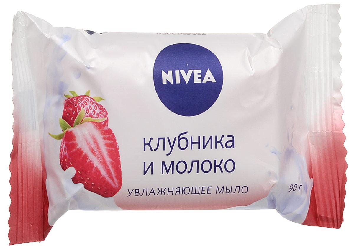 "NIVEA Мыло-уход  ""Клубника и молоко""90 гр"