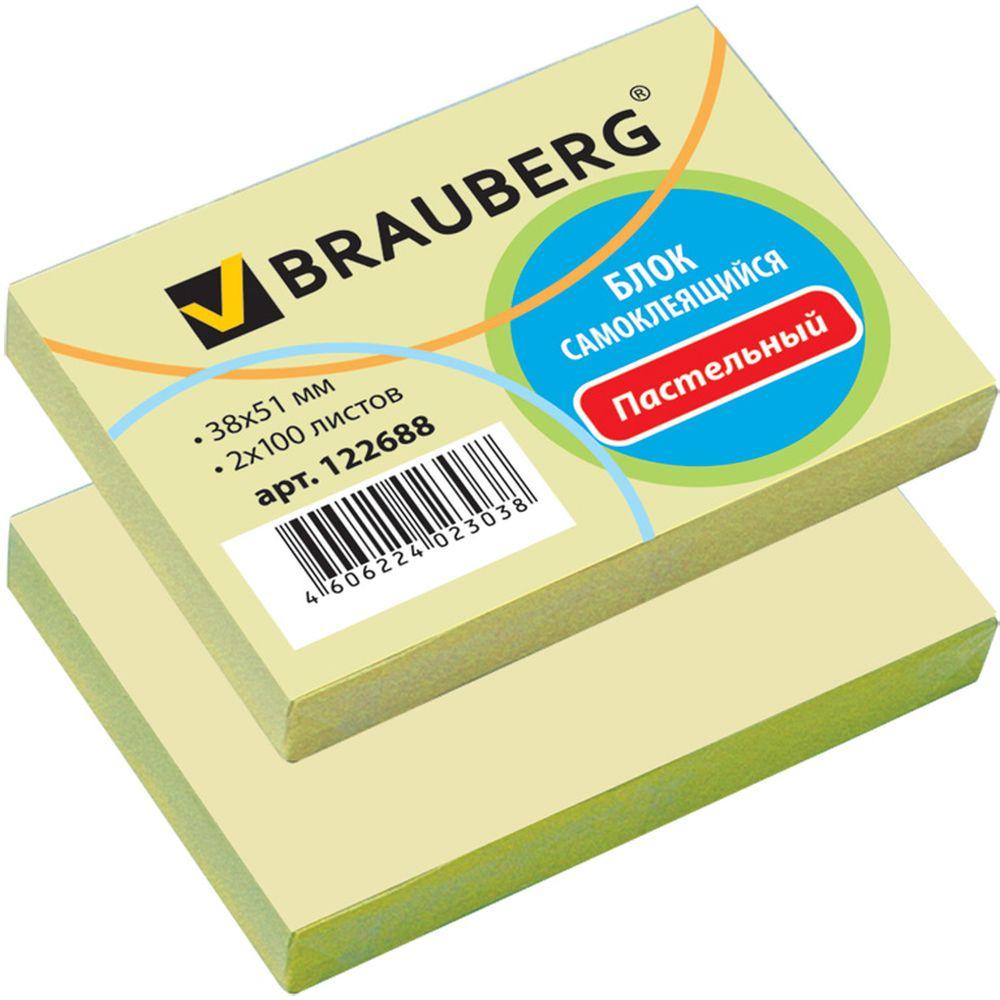 Brauberg Бумага для заметок с липким слоем 3,8 х 5,1 см цвет желтый 2 шт по 100 листовRB123Яркие самоклеящиеся листочки BRAUBERG привлекают к себе внимание и удобны для заметок, объявлений и других коротких сообщений. Легко крепятся к любой поверхности, не оставляют следов после отклеивания.
