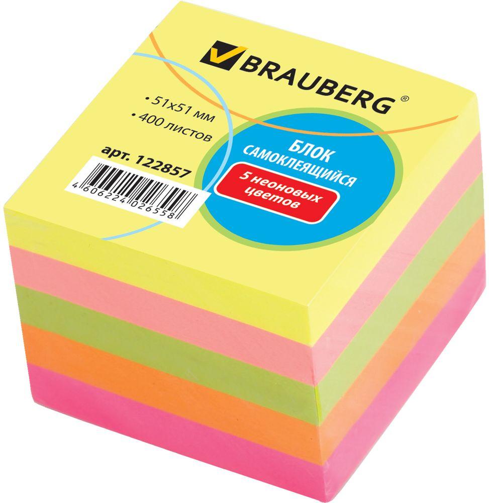Brauberg Бумага для заметок с липким слоем 5,1 х 5,1 см 400 листов7710899Бумага для заметок с клейким краем, в виде кубов. Различные оттенки бумаги сделают записи более яркими и привлекательными.