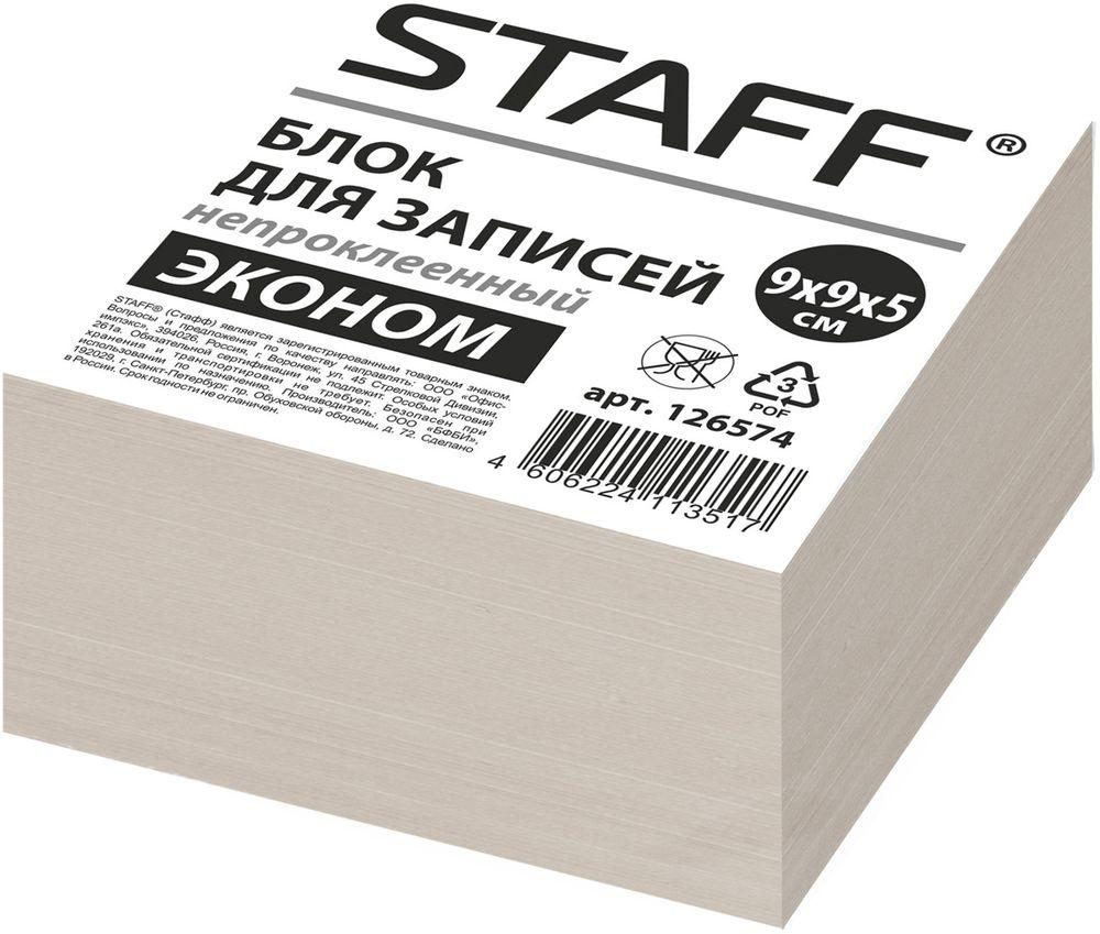 Staff Бумага для заметок 9 х 9 см 500 листов 1265742010440Сменные блоки предназначены для использования в пластиковых подставках и настольных органайзерах.