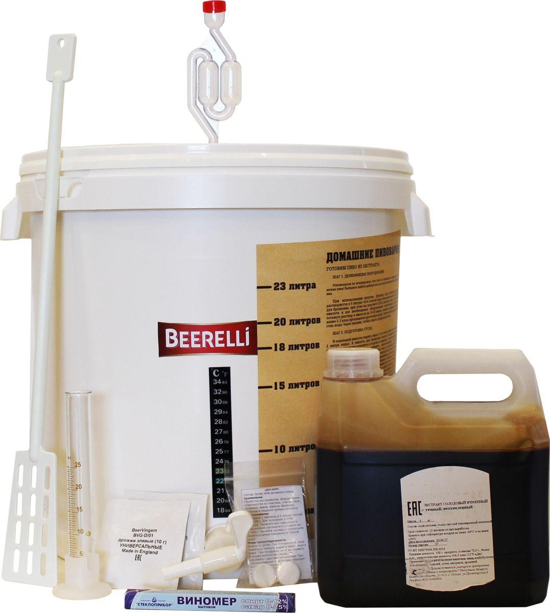 """Мини-пивоварня """"Бирелли"""" - выгодное решение для домашнего пивоварения. Комплектация: ЖК термометр, ёмкость для брожения объемом 30 л, краник D25, ложка-мешалка пластиковая 25 см, гидрозатвор с уплотнительной пробкой, виномер-сахорамер, цилиндр 25 мл, таблетки для дезинфекции Део-Хлор, дополнительный комплект и экстракт солодово ячменный светлый охмеленный 4 кг."""