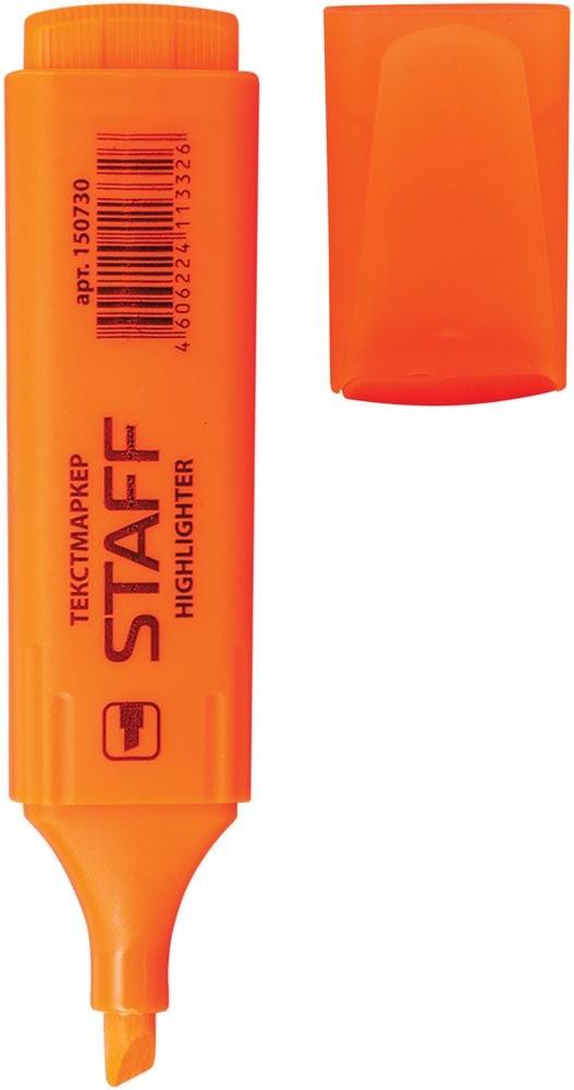 Staff Маркер цвет оранжевыйSMA510-V8-ETПростой и надежный текстмаркер. Предназначен для выделения текста на обычной бумаге, факс-бумаге и бумаге для копировальных машин. Позволяет проводить линии от 1 до 5 мм, что очень удобно при работе с текстом, напечатанным мелким шрифтом, и с таблицами.Скошенный наконечник. Толщина линии - 1-5 мм. Экономичный расход. Цвет чернил - оранжевый.