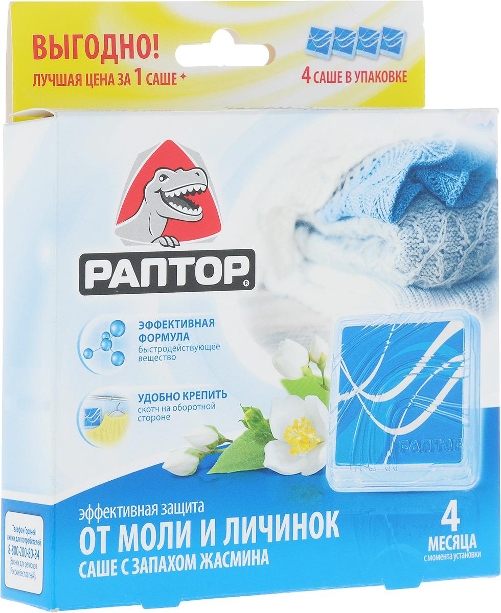 Саше от моли Раптор, 4 шт19201Саше от моли с запахом жасмина от РАПТОР позволяет обеспечить надежную защиту для любимых вещей. Благодаря компактному размеру и скотчу на оборотной стороне, саше можно разместить на стенках шкафа или в ящике с одеждой.Характеристики:Комплектация:4 саше. Размер упаковки: 8 см х 11,5 см х 3,5 см. Артикул: ST1013.