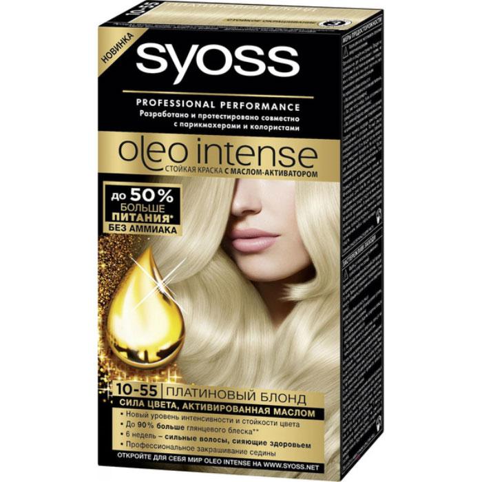 Syoss Oleo Intense Краска для волос оттенок 10-55 Платиновый блондин, 115 млБ33041_шампунь-барбарис и липа, скраб -черная смородинаОткройте для себя первую стойкую краску с маслом-активатором от Syoss, разработанную и протестированную совместно с парикмахерами и колористами.Насыщенная формула крем-масла наносится без подтеков. 100% чистые масла работают как усилитель цвета: технология Oleo Intense использует силу и свойство масел максимизировать действие красителя. Абсолютно без аммиака, для оптимального комфорта кожи головы. Одновременно краска обеспечивает экстра-восстановление волос питательными маслами, делая волосы до 40% более мягкими. Волосы выглядят здоровыми и сильными 6 недель.
