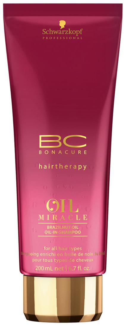 Bonacure Шампунь Oil Miracle Бразильский орех, 200 млFS-00103Деликатный Шампунь для всех типов волос, в основе этого продукта Масло Бразильского Ореха, которое добывается из семян самого высокого дерева Южной Америки, произрастающего в диких джунглях Амазонки. Масло содержит питательные протеины, минералы и кислоты Омега 3 и 9, заполняет структурные пустоты волоса, обладает уникальными увлажняющими свойствами, анти-оксидативными свойствами благодаря высокому содержанию Селена и Витамина Е, который противостоит вредному воздействию свободных радикалов. Продукты на основе этого масла обеспечивают волосам роскошное питание, насыщенный блеск и при этом совсем не перегружают волосы. Также, Шампунь содержит Гидролизованный Кератин, который реконструирует поврежденные участки кортекса, для восстановления прочности и эластичности. Пантенол обеспечивает естественный водный баланс в волосах. Новейшая Технология Микрокапсуляции аромата позволяет сохранить его тончайший шлейф до 24 часов.