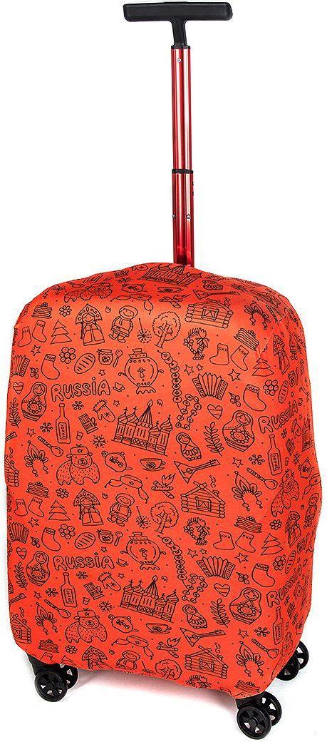 Чехол для чемодана Ratel Москва, цвет: оранжевый. Размер S (49-55 см)BP-001 BKСтильный и практичный чехол RATEL создан для защиты Вашего чемодана. Размер S предназначен для маленьких чемоданов высотой от 49 см до55 см. Благодаря очень прочной и эластичной ткани чехол RATEL отлично садится на любой чемодан. Все важные части чемодана полностью защищены, а для боковых ручек предусмотрены две потайные молнии. Внизу чехла - упрочненная молния-трактор. Наличие запатентованного кармашка служит ориентиром и позволяет быстро и правильно надеть чехол на чемодан. Ткань чехла – приятна на ощупь, легко стирается и долго сохраняет свой первоначальный вид.Назначение чехла RATEL:Защищает чемодан от пыли, грязи иразных повреждений. Экономит Вашиденьги и время на обмотке пленкой чемодана в аэропорту. Защищает Ваш багаж от вскрытия. Предупреждает перевес. Чехол легко и быстро снять с чемодана и переложить лишние вещи,в отличие от обмотки. Яркая индивидуальность. Вы никогда не перепутаете свой чемодан счужим как на багажной ленте в аэропорту, так ив туристическом автобусе. Легкийи компактный, не добавляет веса, не занимает места. Складывается сам в себя. Характеристики:Тип: чехол для чемоданаРазмер чемодана: М (высота чемодана: 49 см.-55 см.) Материал: Бифлекс, плотность - 240 грамм.Тип застежки: молнияСтрана изготовитель: РоссияУпаковка: пакетРазмер упаковки: 20 см. х 1,5 см. х 16 см.Вес в упаковке: 125 грамм.