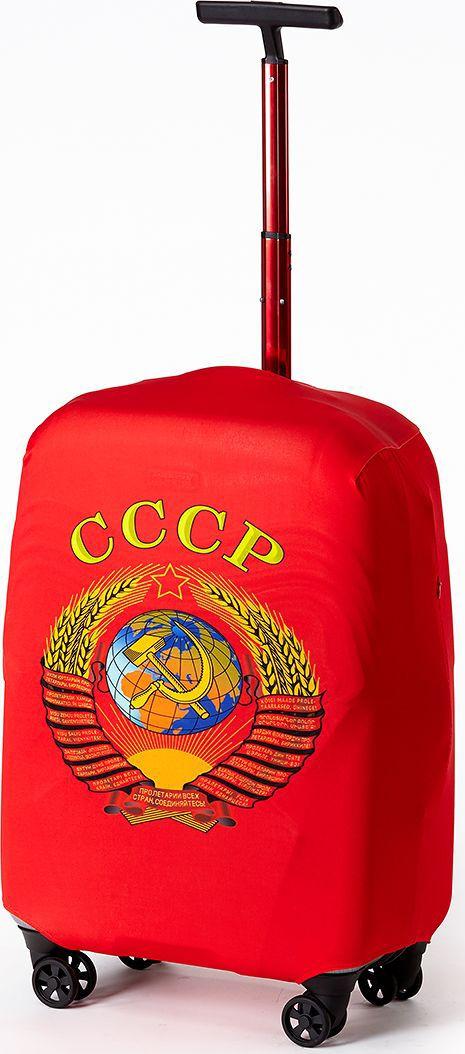 Чехол для чемодана Ratel Герб СССР. Размер S (49-55 см)95735-924Стильный и практичный чехол RATEL создан для защиты Вашего чемодана. Размер S предназначен для маленьких чемоданов высотой от 49 см до55 см. Благодаря очень прочной и эластичной ткани чехол RATEL отлично садится на любой чемодан. Все важные части чемодана полностью защищены, а для боковых ручек предусмотрены две потайные молнии. Внизу чехла - упрочненная молния-трактор. Наличие запатентованного кармашка служит ориентиром и позволяет быстро и правильно надеть чехол на чемодан. Ткань чехла – приятна на ощупь, легко стирается и долго сохраняет свой первоначальный вид.Назначение чехла RATEL:Защищает чемодан от пыли, грязи иразных повреждений. Экономит Вашиденьги и время на обмотке пленкой чемодана в аэропорту. Защищает Ваш багаж от вскрытия. Предупреждает перевес. Чехол легко и быстро снять с чемодана и переложить лишние вещи,в отличие от обмотки. Яркая индивидуальность. Вы никогда не перепутаете свой чемодан счужим как на багажной ленте в аэропорту, так ив туристическом автобусе. Легкийи компактный, не добавляет веса, не занимает места. Складывается сам в себя. Характеристики:Тип: чехол для чемоданаРазмер чемодана: М (высота чемодана: 49 см.-55 см.) Материал: Бифлекс, плотность - 240 грамм.Тип застежки: молнияСтрана изготовитель: РоссияУпаковка: пакетРазмер упаковки: 20 см. х 1,5 см. х 16 см.Вес в упаковке: 125 грамм.