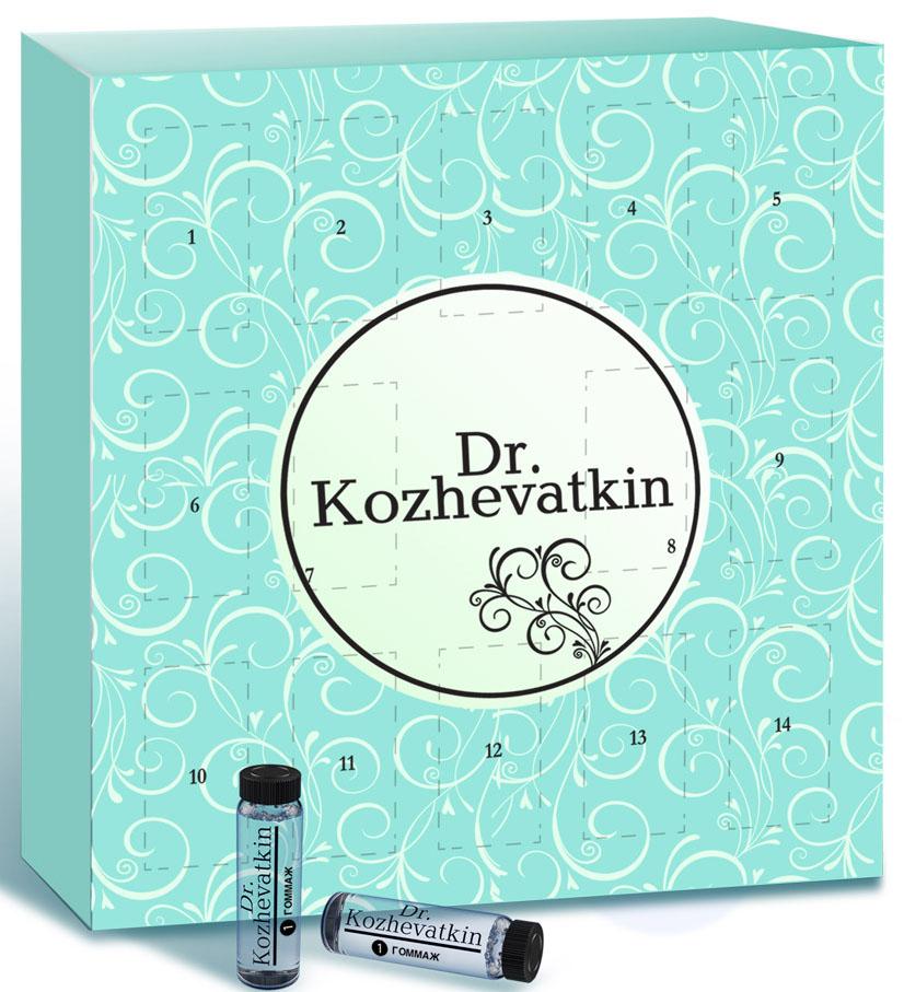 Dr.Kozhevatkin Программа 28 дней Анти-эйдж, 7 шт, 2 млFS-00897Доктор Кожеваткин программа 28 дней 2мл №14.Программа омоложения рассчитана на непрерывное применение препаратов в течение 28 дней.Включает в себя 7 этапов:1 этап - Обновление кожи, кислотный пилинг. Сыворотка для лица Гоммаж (ампула №1, 2)2 этап - Активация внутриклеточного обмена веществ, подготовка к восприятию активных компонентов. Сыворотка для лица Активация (Ампула №3)3 этап - Восстановление гидробаланса кожи, интенсивное увлажнение. Сыворотка для лица Гидробаланс (Ампула №4, 5)4 этап - Ревитализация, стимуляция восстановительной активности. Сыворотка для лица Ревитализация (Ампула №6, 7)5 этап - Омоложение кожи на клеточном уровне. Сыворотка для лица Омоложение (Ампула №8, 9, 10)6 этап - Восстановление тонуса, эластичности и упругости кожи. Сыворотка для лица Восстановление (Ампула №11, 12)7 этап - Оптимальное питание, защита и поддержка кожи. Сыворотка для лица Питание+Защита (Ампула №13, 14)Способ применения:Наносить на очищенную кожу лица по массажным линиям утром или вечером, одна ампула рассчитанана 2 применения. Сыворотку - гоммаж (этап 1) не наносить на кожу вокруг глаз.*Применять программу следует курсами 2-3 раза в год.Этапы применения:1 этап: 4 дняСыворотка для лица Гоммаж (Ампула № 1, 2)Обновление, кислотный пилинг.Гоммаж - это мягкий пилинг с фруктовыми кислотами, которые способствуют обновлению верхних слоев эпидермиса. Отшелушивают ороговевшие клетки кожи, стимулируя рост молодых клеток.ВНИМАНИЕ! Не наносить на кожу вокруг глаз!2 этап: 2 дняСыворотка для лица Активация (Ампула № 3)Активация внутриклеточного обмена веществ, подготовка к восприятию активных компонентов. PHYSIOGENYL - физиологический минеральный комплекс, усиливающий гидратацию кожи и наполняющий ее жизненной энергией. Стимулирует внутриклеточный обмен веществ и подготавливает кожу к восприятию активных компонентов.3 этап: 4 дняСыворотка для лица Гидробаланс (Ампула № 4, 5)Восстановление гидробаланса кожи, интесивное ув