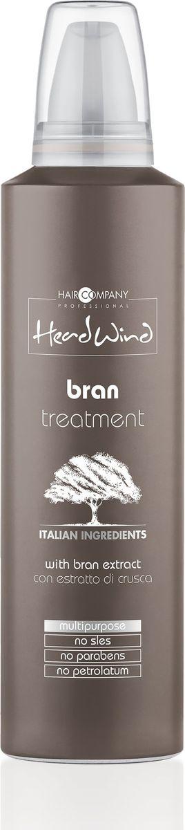 Hair Company Professional Head Wind Brain Treatment Мусс на основе рисовых отрубей, 250 млFS-00103Согласитесь, часто, когда мы слышим о мультифункциональных средствах, возникают сомнения в их эффективности? Ведь разве можно выполняя множество задач, достичь успеха сразу во всех? Универсальный мусс Head Wind Gold Bran Treatment от итальянского бренда Hair Company докажет, что это вполне выполнимо. Им можно укладывать прическу, придавая ей дополнительный объем и текстуру, можно наносить на корни для укрепления волос и по длине прядей — для их питания и увлажнения.В основе средства лежит экстракт рисовых отрубей — источника витаминов и микроэлементов, укрепляющих волосяные луковицы и способствующих их активному росту. Он регулирует выделение кожного жира и насыщает клетки кислородом. К тому же, если нанести продукт по длине, он обеспечит невероятный блеск и шелковистость, сгладит неровности и предотвратить ломкость. Добавив Hair Company Head Wind Gold Bran Treatment в краску, можно минимизировать ущерб от химического воздействия и сделать процедуру тонирования максимально щадящей и безопасной. Способ применения: Нанести на волосы, перейти к выбранной процедуре, смыть или нанести на волосы после мытья шампунем, оставить на 3-5 минут, смыть.Объем: 250 мл
