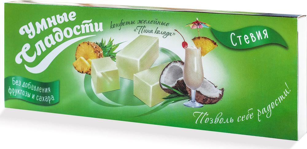 Умные сладости конфеты желейные без сахара со вкусом пина-колада, 90 г0120710Конфеты желейные без сахара и глютена. Подходят для диетического питания.