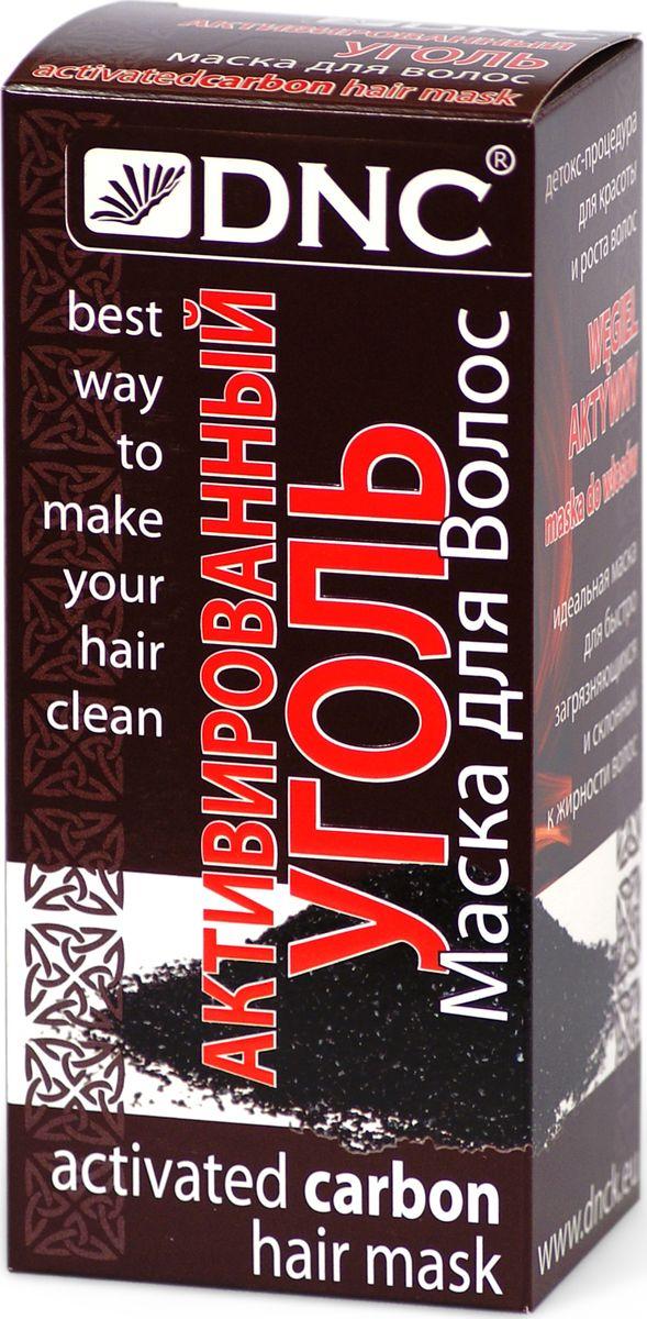 DNC Маска для волос Активированнный уголь, 100 гFS-00103Идеальная маска для быстро загрязняющихся и склонных к жирности волос. Волосы имеют свойство накапливать продукты метаболизма и вредные элементы из окружающей среды. Эти шлаки могут иметь токсическое действие, повреждая корни, ослабляя волосы и замедляя их рост. Активированный уголь прекрасно поглощает загрязнения, нейтрализует их негативную активность. Снижает активность сальных желез, дольше сохраняя чистоту волос. Комплекс растительных компонентов с питающими и противовоспалительными свойствами стимулирует рост волос, уменьшает выпадение, поддерживает формирование их гладкой и шелковистой структуры.