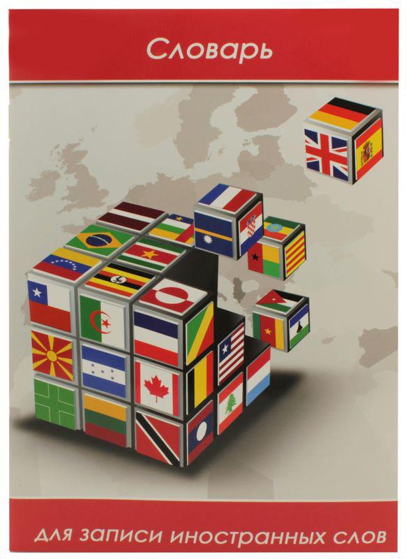 Феникс+ Тетрадь для записи иностранных слов Флаги в линейку 24 листа05572Формат: А5.Количество листов: 24.Внутренний блок: офсет.Обложка: мелованный картон.