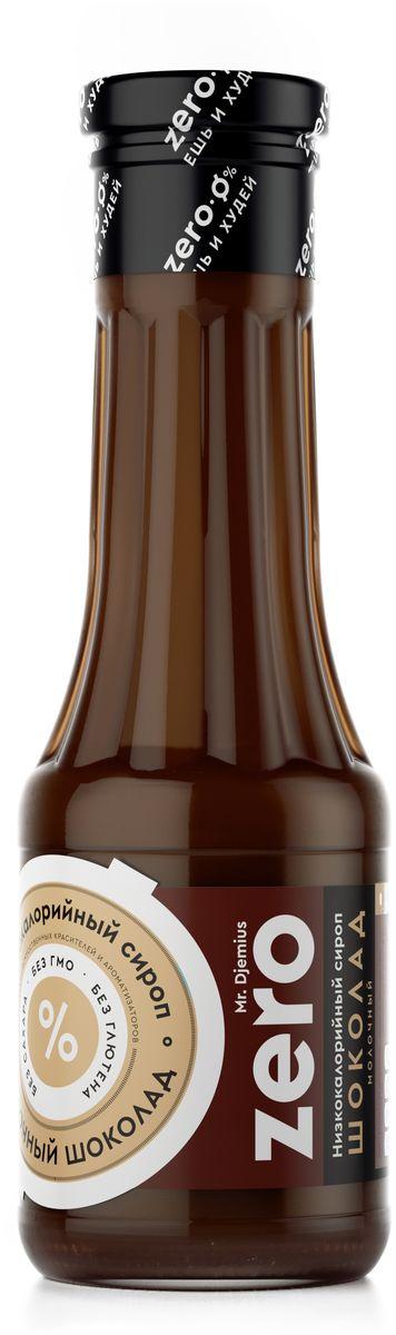 Mr. Djemius zero низкокалорийный сироп молочный шоколад, 330 г0120710Молочный шоколад – еще один низкокалорийный топпинг от Mr. Djemius Zero. Он произведен из натурального обезжиренного какао высшего качества и обезжиренного молока. Благодаря безупречному вкусу и натуральному аромату топпинга Mr. Djemius Zero Молочный шоколад, молоко, диетическое мороженое и каша становятся аппетитнее, насыщеннее и вкуснее! Его отличает приятный и нежный вкус молочного шоколада, при этом количество калорий сведено до минимума, что позволит наслаждаться десертом в сочетании с самой строгой диетой.