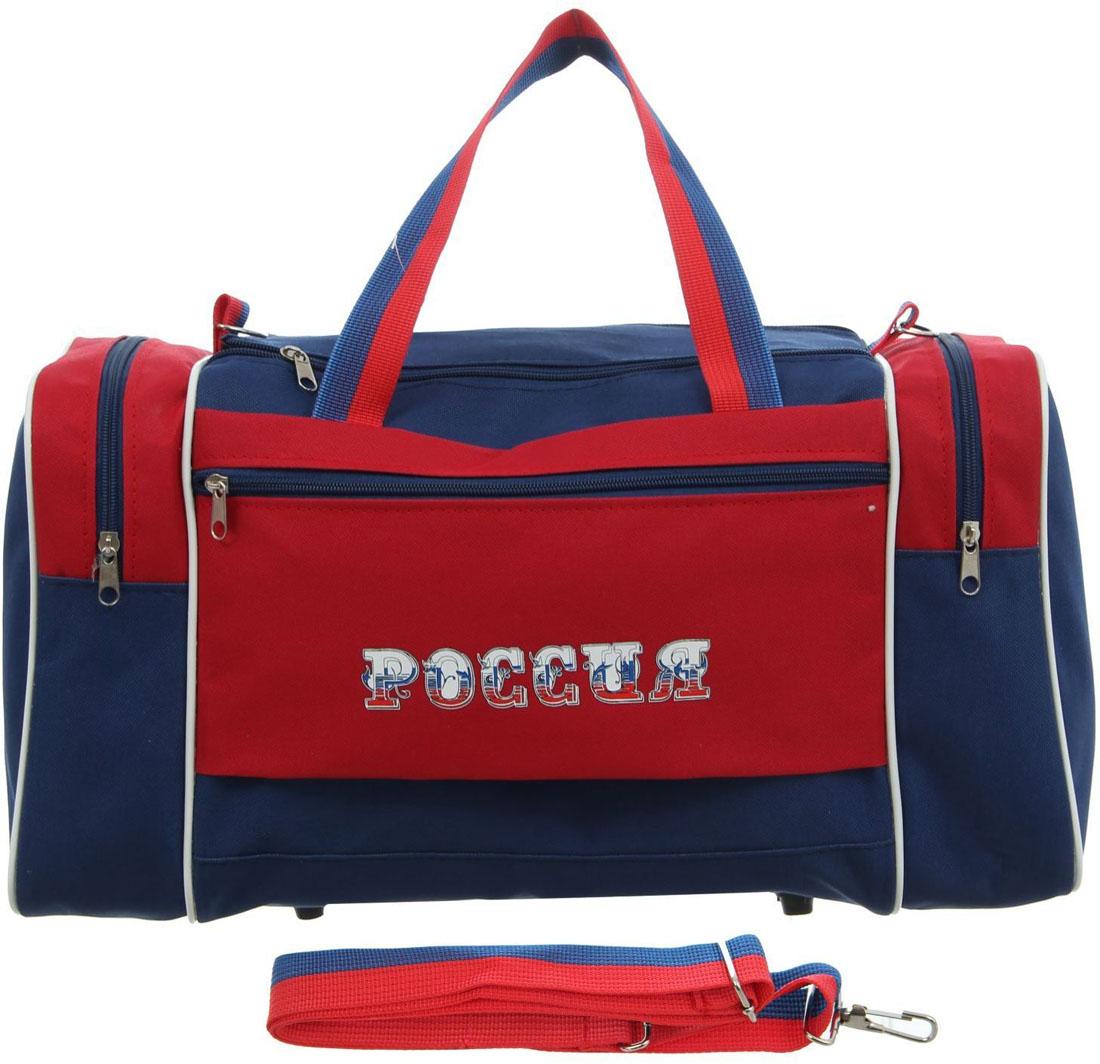 Сумка дорожная ZFTS, цвет: красный. 112787022-0570 SМодная дорожная сумка предназначена для тех, кто собирается в путешествие или деловую поездкуВ большое отделение вместятся необходимые вещи от нижнего белья до верхней одежды, а удобные карманы предназначены для хранения предметов первой необходимости: косметички, зубной щётки или влажных салфеток. Теперь не надо перерывать весь багаж в поисках нужной вещи. Порядок в сумке поможет всегда быть в курсе того, где и что лежит.Модель оснащена широкими ручками и съёмным длинным ремнём для комфортной переноски. Дорожный аксессуар прослужит много лет, так как изготовлен из прочного текстиля, устойчивого к выцветанию.