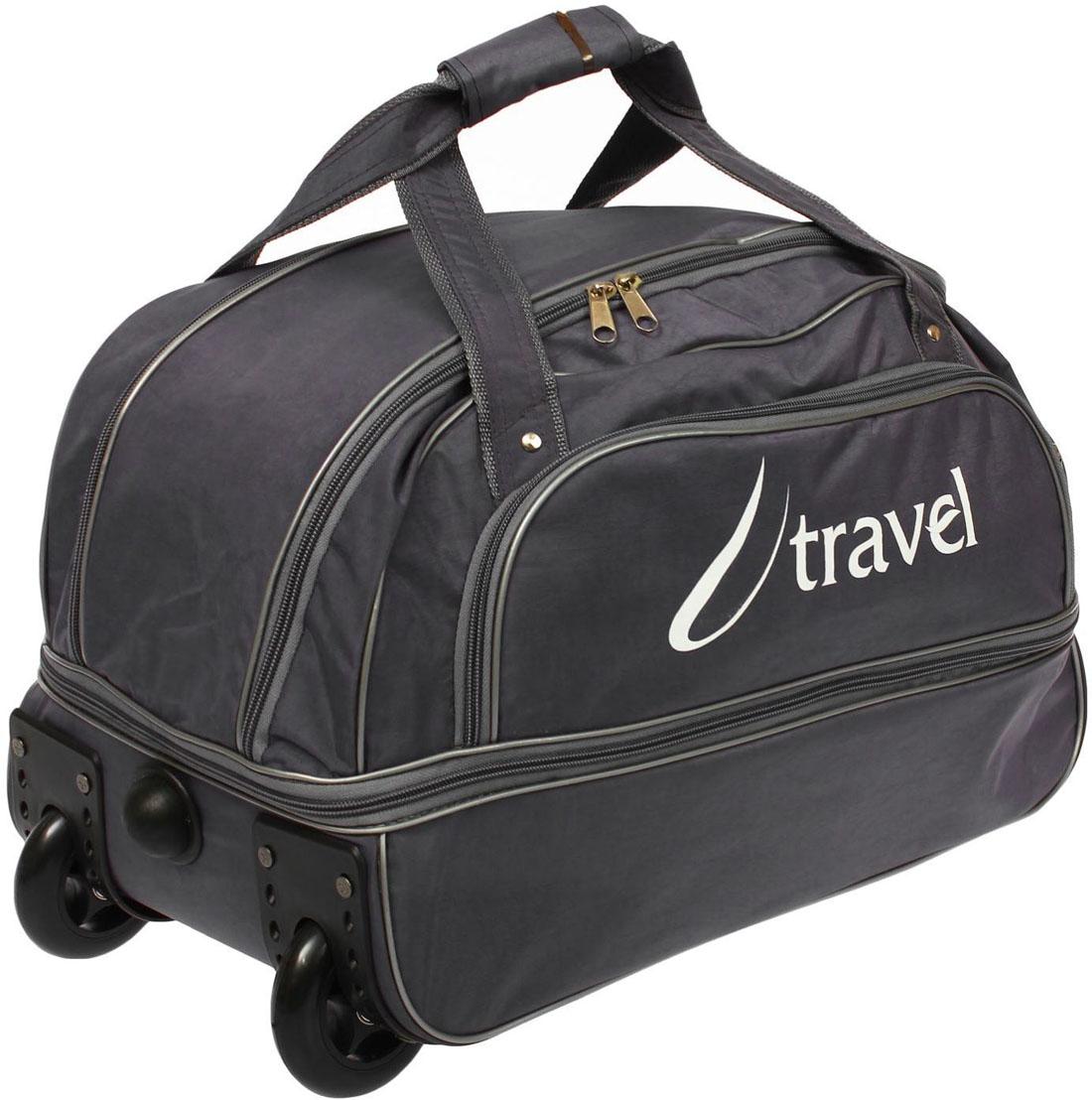 Сумка дорожная AMeN, цвет: черный. 1696035Костюм Охотник-Штурм: куртка, брюкиПрочная дорожная сумка прекрасно подойдёт как в путешествии, так и в деловых поездках. Она позволяет взять с собой всё необходимое: от нижнего белья до брюк, юбок и пиджаковМодель оснащена широкими ручками и съёмным длинным ремнём для комфортной переноски. Дорожный аксессуар прослужит много лет, так как изготовлен из прочного текстиля, устойчивого к выцветанию.