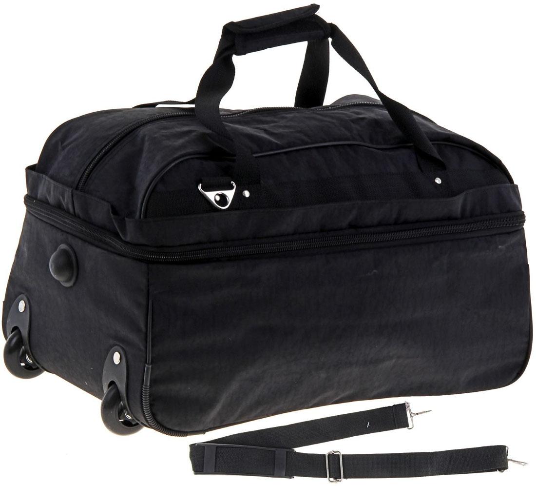 Сумка дорожная ZFTS, цвет: черный. 745531Костюм Охотник-Штурм: куртка, брюкиКаждый третий путешественник называет дорожную сумку-трансформер самым современным и демократичным вариантом аксессуара.Объёмное отделение сумки вмещает все необходимые вещи: от нижнего белья до верхней одежды. В дизайн модели заложена продуманная система застёжек-молний. Благодаря им объём сумки увеличивается и позволяет положить гораздо больше предметов!Сумку можно транспортировать за ручки, на плече, а лучше катить с комфортом при помощи выдвижной телескопической ручки и двух колёс.