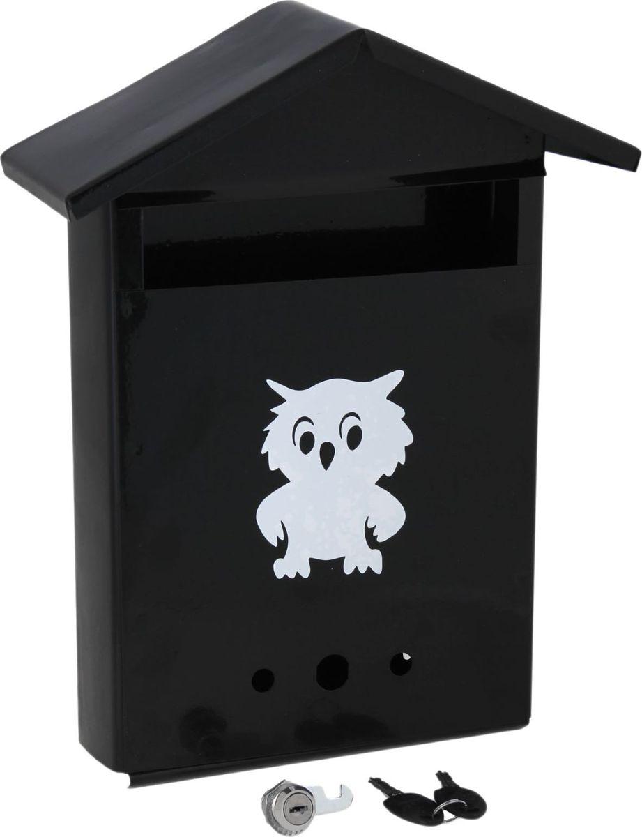 Ящик почтовый Домик, с замком, цвет: черный, 36 х 28 х 10 см09840-20.000.00Используйте почтовый ящик для получения корреспонденции, счетов, журналов в загородном доме или на даче. Он компактный, вместительный и прослужит вам долгие годы. Особое порошковое напыление защищает поверхность от царапин. Изделие не ржавеет от дождя и снега. На задней стенке корпуса есть специальные отверстия для крепления. Замок-щеколда отвечает за сохранность содержимого.