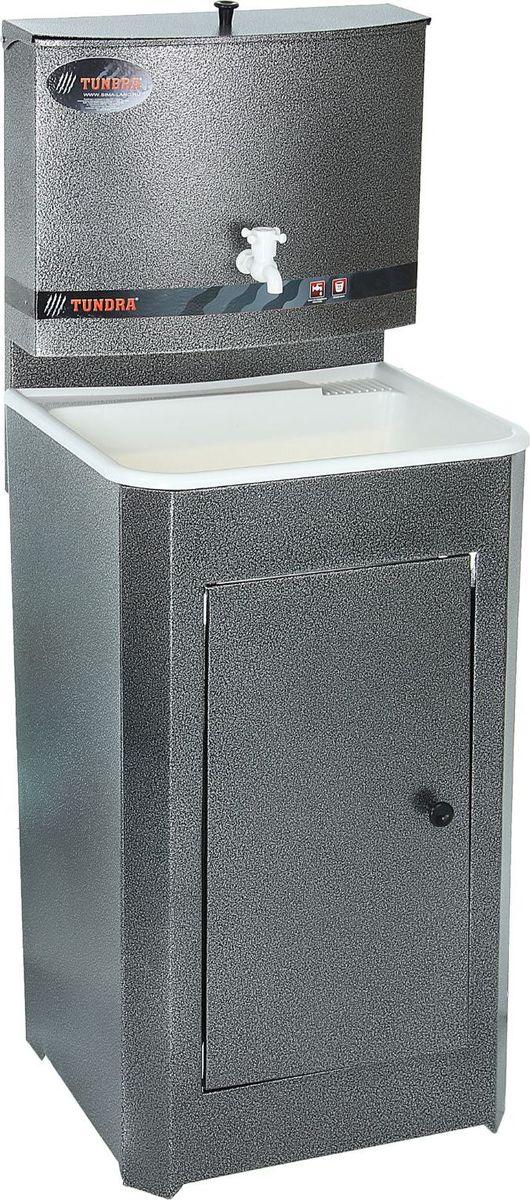 Умывальник Tundra, цвет: серебристый, 15 л. 2300014531-401Умывальник Tundra — отличное приобретение для дачи, гаража, мастерской или других мест без центрального водоснабжения. Металлический корпус прост в уходе и обладает высокой износостойкостью. Раковина выполнена из пластика, а на внутренний бак нанесено запатентованное антикоррозийное покрытие.Отливная тара легко извлекается благодаря увеличенному размеру дверцы.Сборная конструкция незаметно скрывает способ слива воды и позволяет монтировать отвод жидкости в закрытую ёмкость или канализацию.Данная модель подходит как для гигиенических, так и для хозяйственных процедур.