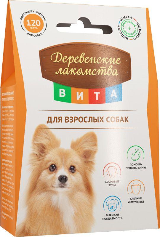 Лакомство Деревенские лакомства ВИТА, для взрослых собак, 120 шт0120710Вита для взрослых собак