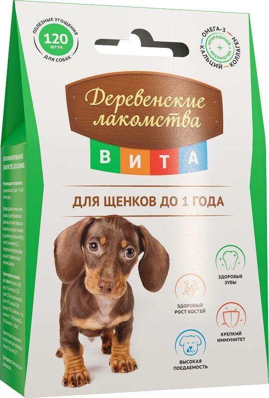 Лакомство Деревенские лакомства ВИТА, для щенков до 1 года, 120 шт0120710Вита для щенков