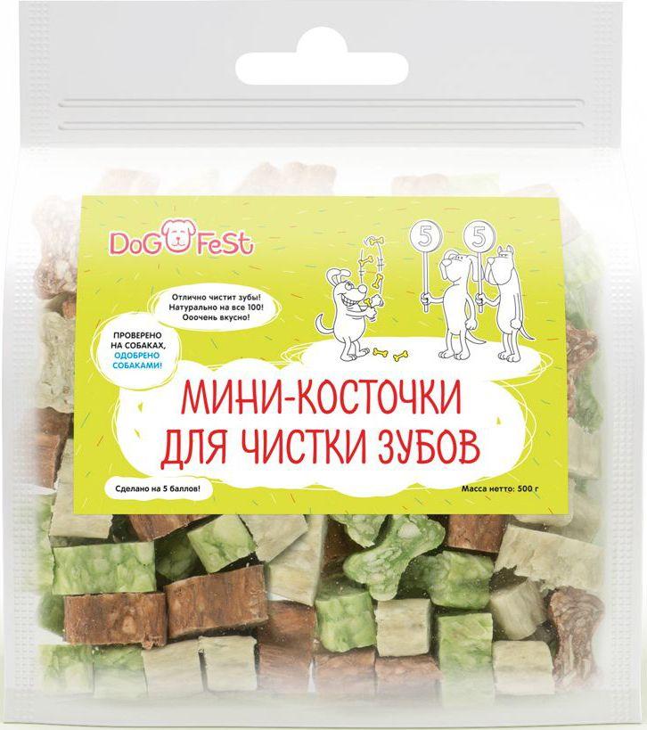 Лакомство для собак Dog Fest Мини косточки для чистки зубов, 500 г0120710Мини косточки для чистки зубов