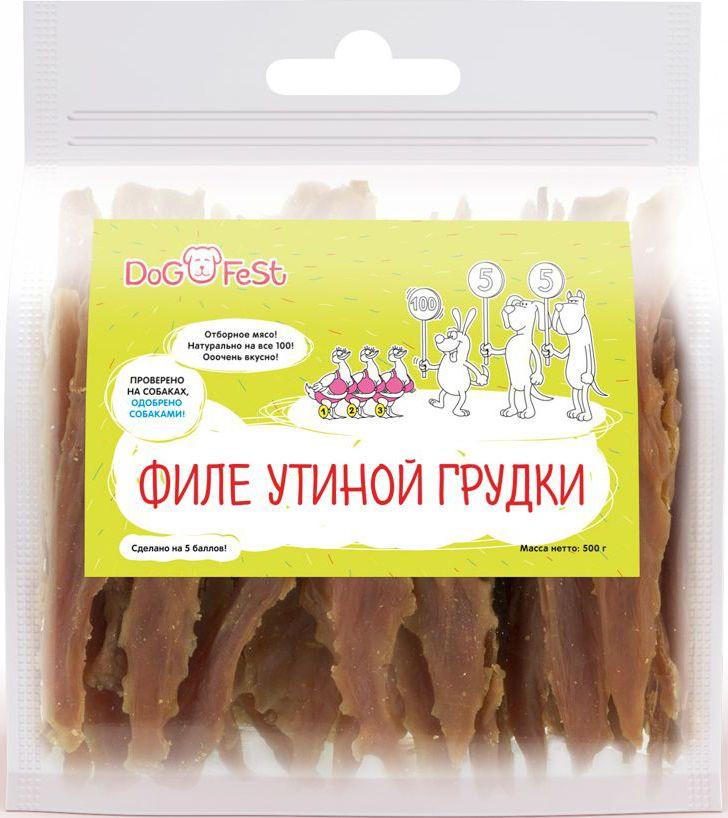 Лакомство для собак Dog Fest Филе утиной грудки, 500 г0120710Филе утиной грудки