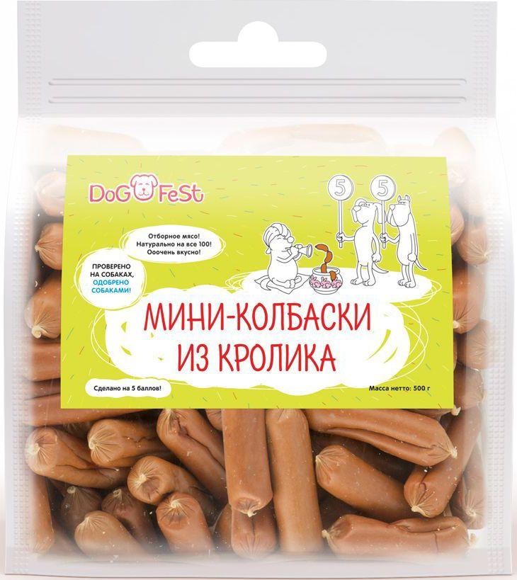 Лакомство для собак Dog Fest Мини-колбаски из кролика, 500 г0120710Мини-колбаски из кролика