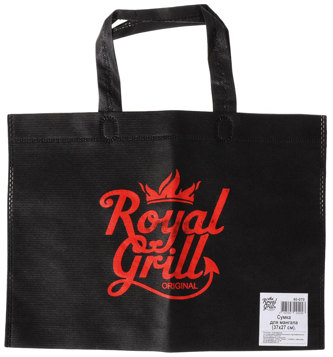 Сумка для мангала RoyalGrill, 37 х 27 см. 80-070CM000001328Сумка изготовлена из спандбонда и предназначена для переноски мангала на пикнике и в туристических походах. Изделие оснащено двумя удобными ручками. Размер сумки: 37 х 27 см. Высота ручек: 13 см.