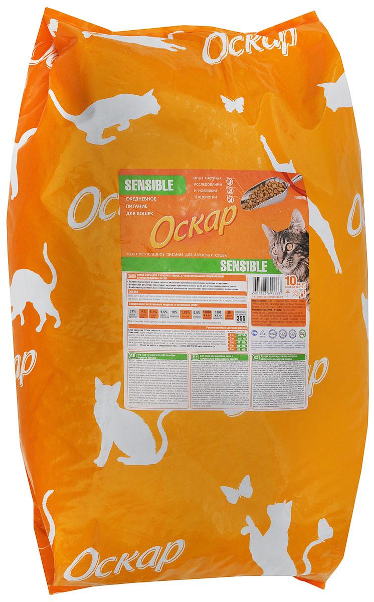 Корм сухой Оскар Sensible для кошек с чувствительным пищеварением, 10 кг0120710Сухой корм Оскар Sensible содержит комбинацию растительных и минеральных компонентов, которые способствуют правильному процессу пищеварения. Уникальная рецептура гарантирует вкусовую привлекательность даже для очень привередливых кошек. Полиненасыщенные жирные кислоты оказывают противовоспалительное действие в кишечнике. Корм Оскар изготавливается из натуральных продуктов высшего качества, не содержит красителей и вкусовых добавок, сочетает в себе все необходимые для здоровья и нормального развития вашего любимца витамины и минеральные вещества.Состав: злаки (в том числе рис), экстракты белка растительного происхождения, мясо и мясопродукты животного происхождения, подсолнечное масло, минеральные добавки, пульпа сахарной свеклы (жом), витамины (в том числе таурин), пивные дрожжи, антиоксидант. Пищевая ценность: сырой протеин 31%, сырой жир 14%, сырая зола 6,5%, сырая клетчатка 2,5%, влажность 10%, кальций 1,05%, фосфор 0,9%, витамин А: 10000 МЕ/кг, витамин D: 1000 МЕ/кг, витамин Е: 80 мг/кг. Энергетическая ценность: 355 ккал/100 г. Товар сертифицирован.