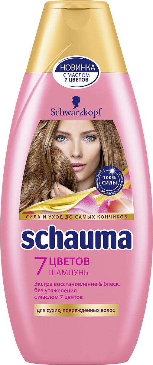 Schauma Шампунь 7 Цветов, 380 млFS-00103Шампунь с маслом 7 Цветов- Восстанавливает структуру волоса во всех слоях, без утяжеления- Разглаживает волосы для ослепительного блеска и мягкости