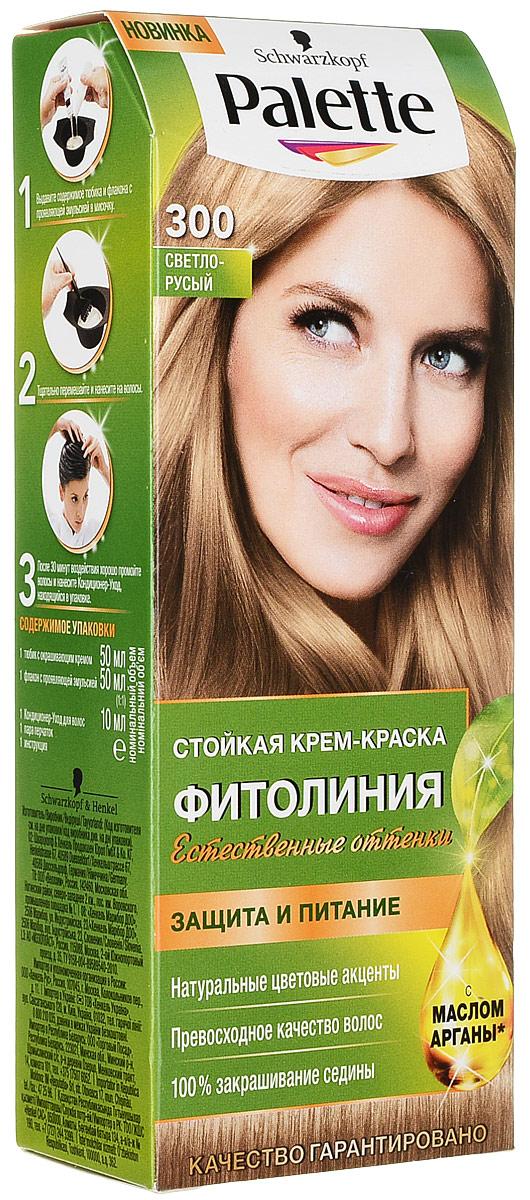 PALETTE Краска для волос ФИТОЛИНИЯ оттенок 300 Светло-русый, 110 млMP59.4DОткройте для себя больше ухода для более интенсивного цвета: новая питающая крем-краска Palette Фитолиния, обогащенная 4 маслами и молочком Жожоба. Насладитесь невероятно мягкими и сияющими волосами, полными естественного сияния цвета и стойкой интенсивности. Питательная формула обеспечивает надежную защиту во время и после окрашивания и поразительно глубокий уход. А интенсивные красящие пигменты отвечают за насыщенный и стойкий результат на ваших волосах. Побалуйте себя широким выбором натуральных оттенков, ведь палитра Palette Фитолиния предлагает оригинальную подборку оттенков для создания естественных цветовых акцентов и глубокого многогранного цвета.