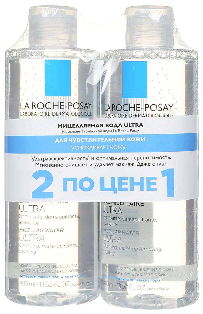 La Roche-Posay Physio Набор из 2-х мицеллярных вод Ульт 400 мл (1+1)Б33041_шампунь-барбарис и липа, скраб -черная смородинаМицеллярная вода для чувствительной кожи, 400 мл х 2 шт.Мягко и тщательно очищает чувствительную кожу лица и глаз любого типа. В состав входят специально отобранные очищающие компоненты мицеллярной структуры. Высокая переносимость средства. Подходит для очень чувствительных глаз, носителей контактных линз. На основе термальной воды La Roche-Posay. Physioлогический уровень pH 5,5. Не содержит мыла. Не содержит красителей. Не содержит спирта.Второй продукт в подарок!Уважаемые клиенты! Обращаем ваше внимание на возможные изменения в дизайне упаковки. Качественные характеристики товара остаются неизменными. Поставка осуществляется в зависимости от наличия на складе.