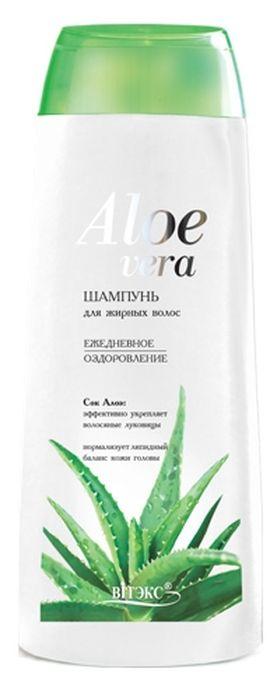 Витэкс Aloe Vera Шампунь для жирных волос-Ежедневное оздоровление, 500 мл4605845001449Назначение: Жирные волосыЛиния: Алоэ ВераШампунь разработан специально для ежедневного ухода за жирными и быстро загрязняющимися волосами. Мягкий комплекс моющих компонентов не повреждает и не пересушивает волосы. Сок Алоэ укрепляет волосяные луковицы, нормализует секрецию сальных желез, восстанавливает гидролипидный баланс кожи головы.Результат: здоровые и сильные волосы.