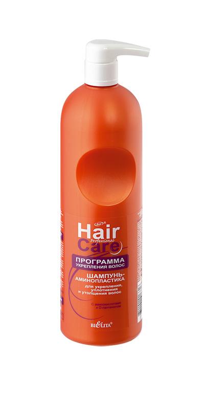Белита Шампунь-АМИНОПЛАСТИКА для укрепления уплотненияи утолщения волос ПЛ НС Программа укрепления волос, 1000 млFS-00103Назначение: Профессиональный уходЛиния: Professional Hair CareПРОГРАММА УКРЕПЛЕНИЯ ВОЛОСШампунь насыщен энергетически богатыми натуральными аминокислотами (глицин, таурин) и D-пантенолом, которые оживляют обменные процессы кожи головы, укрепляют волосяные фолликулы, уплотняют структуру волос и утолщают их.Тщательно подобранные моющие компоненты шампуня мягко очищают требующие специального бережного ухода тонкие и ослабленные волосы.Рекомендация: Использовать курсом в течение 2-3 месяцев, при необходимости повторить через 3-4 месяца.Результат: Здоровые и сильные волосы.1000 мл
