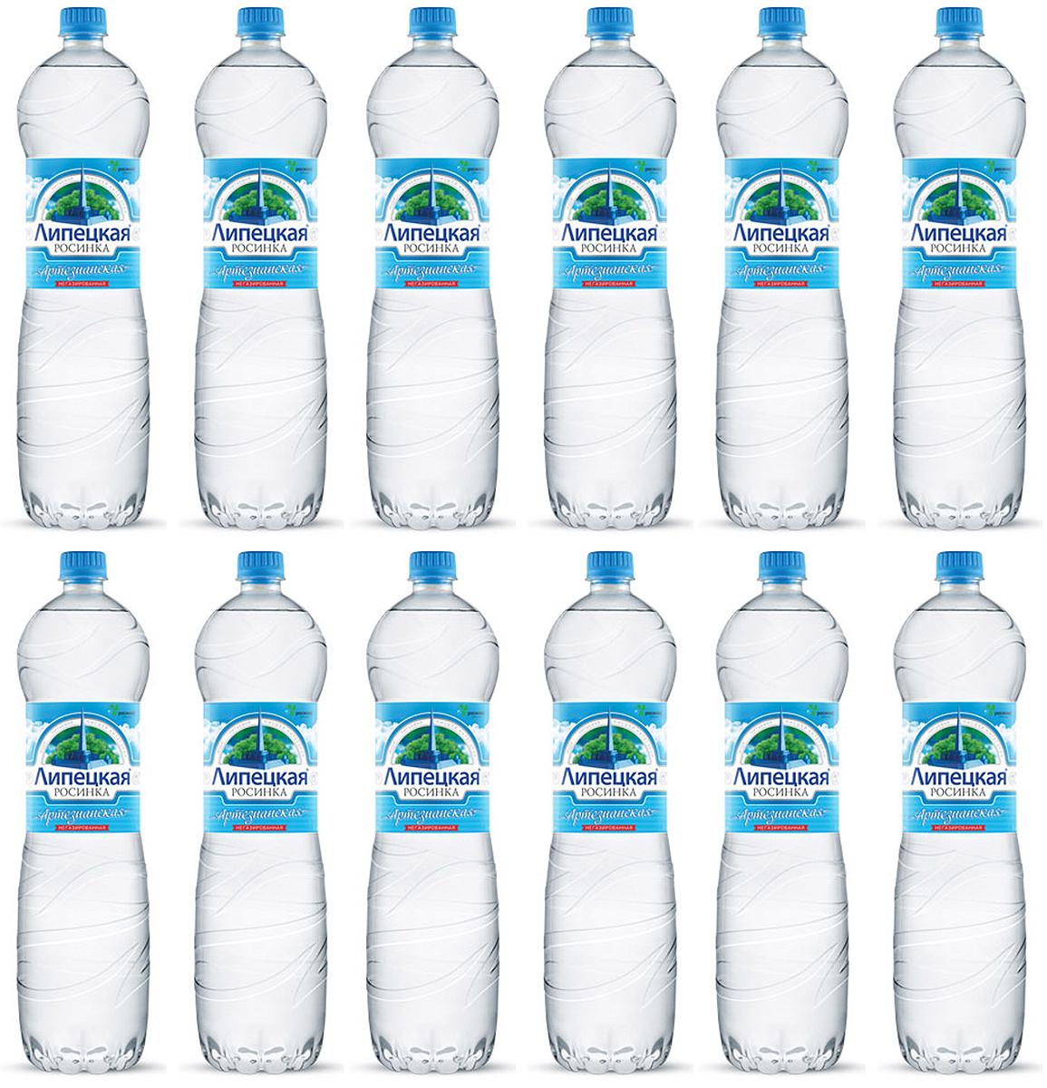 Липецкая Росинка вода негазированная, 12 штук по 0,5 л0120710Природная минеральная вода Липецкая Росинка одна из лучших по показателям не только в России, но и в мире, разливается из скважины глубиной 601 метр непосредственно на источнике. Это сохраняет в первозданном виде ее природную чистоту, особый вкус и ценные полезные свойства. Состав минералов и микроэлементов сбалансирован для ежедневного употребления. Изготовляется по ГОСТУ.