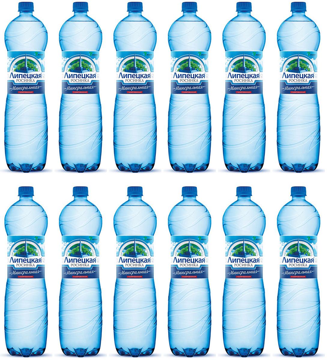 Липецкая Росинка вода газированная, 12 штук по 0,5 л0120710Природная минеральная вода Липецкая Росинка одна из лучших по показателям не только в России, но и в мире, разливается из скважины глубиной 601 метр непосредственно на источнике. Это сохраняет в первозданном виде ее природную чистоту, особый вкус и ценные полезные свойства. Состав минералов и микроэлементов сбалансирован для ежедневного употребления. Изготовляется по ГОСТУ.