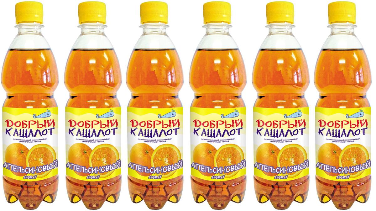 Добрый кашалот напиток газированный Апельсиновый, 6 шт по 0,5 л0120710Прекрасно тонизирует и освежает, а всевозможная палитра вкусов превратит теплый, по-домашнему уютный праздник в яркое запоминающееся зрелище. Добрый кашалот - напиток из детства!