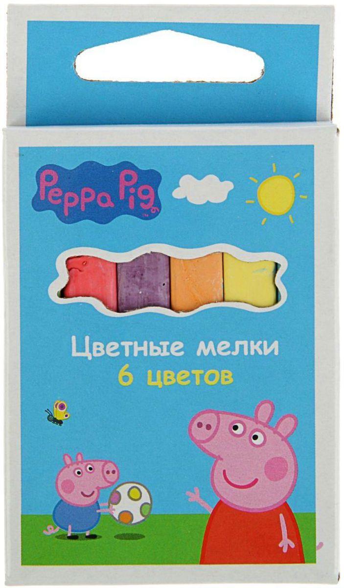 Peppa Pig Мелки 6 цветовFS-36054Изделия данной категории необходимы любому человеку независимо от рода его деятельности. У нас представлен широкий ассортимент товаров для учеников, студентов, офисных сотрудников и руководителей, а также товары для творчества.
