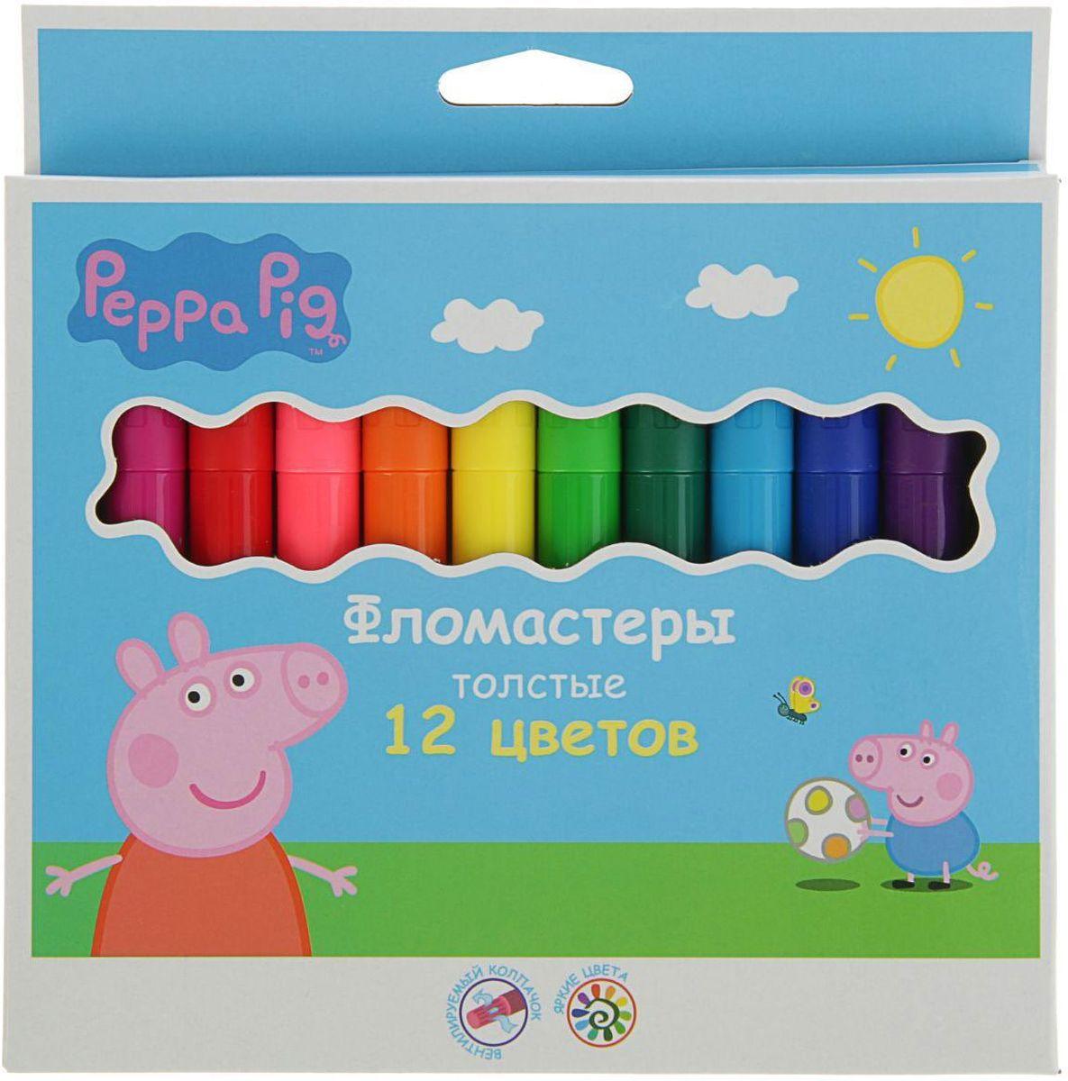 Peppa Pig Набор толстых фломастеров 12 цветов72523WDИзделия данной категории необходимы любому человеку независимо от рода его деятельности. У нас представлен широкий ассортимент товаров для учеников, студентов, офисных сотрудников и руководителей, а также товары для творчества.
